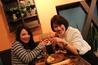 バーガー&グリル ひばりbar No.7のおすすめポイント3