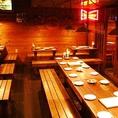 6~20名まで対応できるビッグテーブル★貸切スペースが埋まっちゃった…そんな時にも宴会受け入れ準備OKです!!
