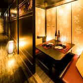 肉バルならではの開放的なご宴会席も多数ご用意しております♪オシャレな空気の中、当店オリジナル一品メニューをお召し上がりください。