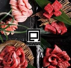 近江牛焼肉 マワリ 囘 MAWARI 草津店の特集写真