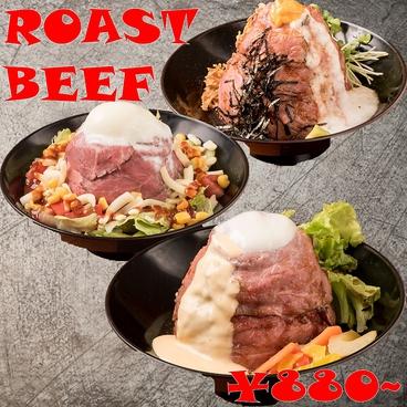 肉カフェ ロビコネ 名駅店のおすすめ料理1