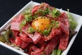 無煙炭火焼肉 生一本 丸亀土器本店のおすすめ料理3