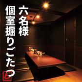 とりの介 函館五稜郭店の雰囲気3