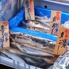 築地はじめ鮮魚店の特集写真