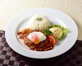 フォーユーザワンディッシュ For you the one dishのおすすめ料理3