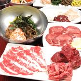 満腹リッチ 北加賀屋のおすすめ料理2