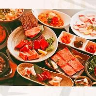 【焼肉コース】タンやカルビを堪能!≪全10品≫2980円