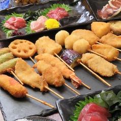 日本酒と串カツ 一穂 希SAKUのおすすめ料理1