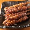 博多かわ屋 金山店のおすすめポイント3