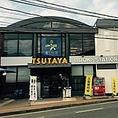 【3】TSUTAYA様のある交差点をTSUTAYAとは反対の九州電力ビルがあるほうへ進み