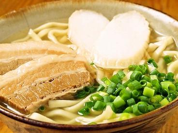 てぃーだかんかん 飛田給店のおすすめ料理1
