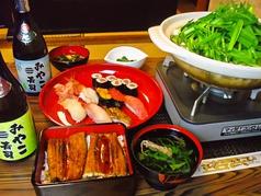 みやこ寿司 佐久の写真