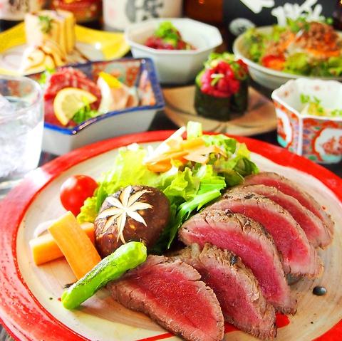 桃源台の隠れた和食の名店。四季ごとに変わるお料理と、美しさに心奪われて。