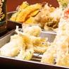 天ぷら居酒屋 朱々 住吉本店のおすすめポイント1