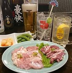 スタミナホルモン食堂 食樂 北仙台店のコース写真