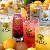 大衆酒場 GYO the MAN ギョウザマンのおすすめ料理3