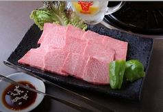 焼肉 肉ちゃんの写真