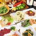 お得な宴会コースも鍋・肉の種類等から選べます!予算・食べたいものでお好きなコースをお選びください!