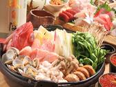 和酒と活鮮 とうりんのおすすめ料理2