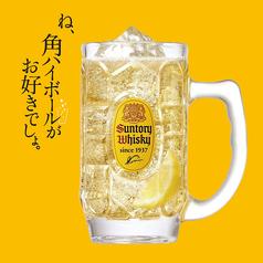 串焼きバル ManSun まんさん 池袋西口店のおすすめドリンク2
