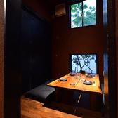 かまくら個室のプライベート空間…♪