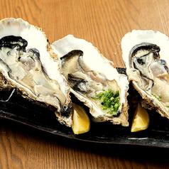 伊達のくら 仙台東口店のおすすめ料理1