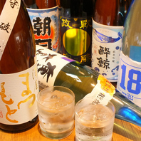 飲み放題メニューも充実◎プレミアム焼酎・日本酒も♪
