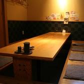 14名様まで入れる個室は、友人や家族での集まりにもおすすめ。