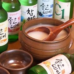 韓国家庭料理 南大門のおすすめドリンク1