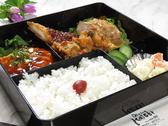 ダイニング・カイセイ Dining Kaiseiのおすすめ料理3