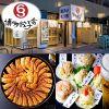 博多餃子舎603 新市街店