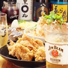 餃子工房 ちびすけ 阿倍野橋店のおすすめポイント2