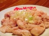 モモ蔵 敦賀店のおすすめ料理2