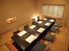 和食 ほの華の写真