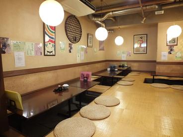新鮮工房 味市 稲城店の雰囲気1