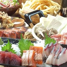 赤まる 横川店のおすすめ料理1