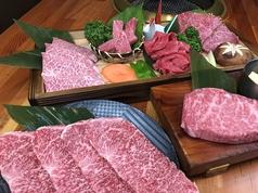 焼肉 ぱんが PANGA 新御徒町店のおすすめ料理1