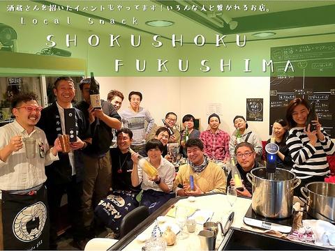 「食」と「福島地酒」を通じて様々な出逢いやつながりの場をご提供する新星スナック