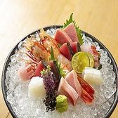 代官山 いく田のおすすめ料理3
