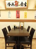 土鍋・大餃子 東十条店の雰囲気2