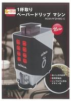 最新コーヒーマシン登場!