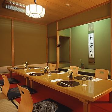 日本料理 桂川 ホテル横浜キャメロットジャパンの雰囲気1
