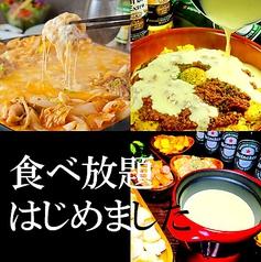 サッシュ SASSYU 札幌特集写真1
