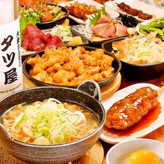 大衆ホルモン焼肉 タツ屋 船橋店の写真
