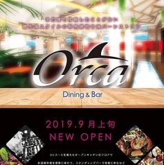 Orca Dining&Barの特集写真