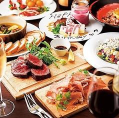 肉ラボ ルミネ横浜店の写真