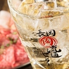 川崎肉流通センターのおすすめポイント1