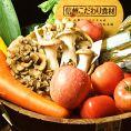 ■信州こだわり食材が食べられるお店の目印