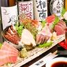 魚浜 川崎店のおすすめポイント1