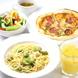 パスタ&ピザセット(サラダ、スープ、ドリンクバー付)